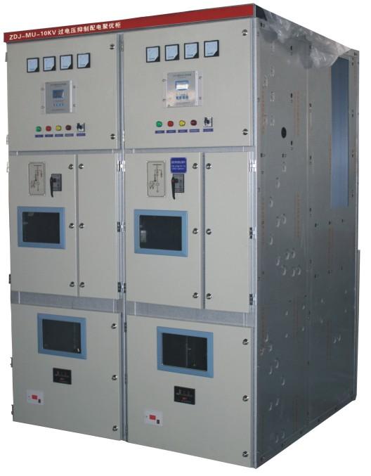 ZDJ-MU-10